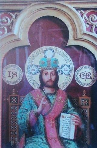 Octavian Smigelschi, Iisus Hristos, icoană împărătească