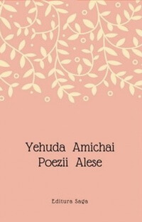 yehuda-amichai poezii alese israel
