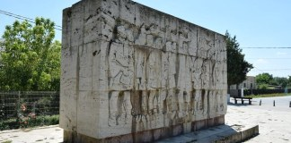 Monumentul comemorativ al Adunării de la Islaz, realizat în 1969