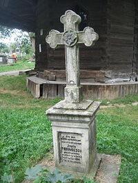 Morrmântul lui Iraclie Porumbescu lângă biserica de lemn din Frătăuții Noi