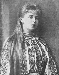 Regina Maria la 16 ani