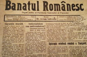 Banatul romanesc
