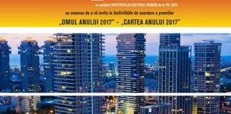 Cartea anului Tel Aviv