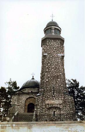 Mausoleul de la Mateiaș