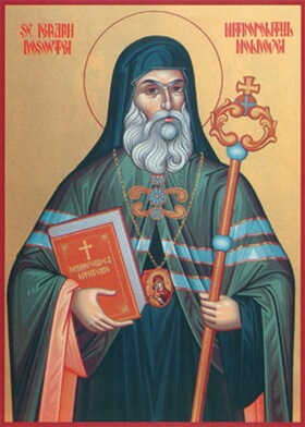 Sfântul Ierarh Dosoftei, Mitropolitul Moldovei