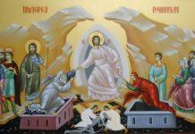 invierea_domnului-icoana-bizantina-696x398
