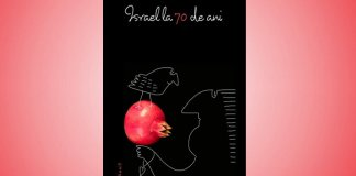 Israel 70 – contribuția originarilor din România la făurirea statului evreu
