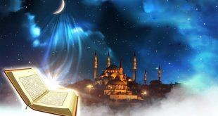 Noaptea de Kadir – Revelarea Coranului