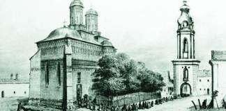Universitatea Populara de Varia Mitropolit Iosif Naniescu