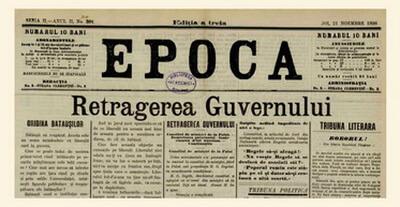 """""""Epoca"""", II, nr. 310, 21 noiembrie 1896, p. 1"""