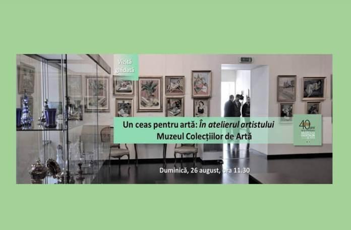 muzeul colecțiilor de artă