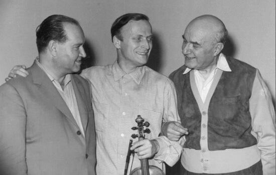 "David Oistrah, Yehudi Menuhin, George Georgescu, Festivalul Internațional ""George Enescu"", ediția I, 1958"