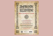 amprente bizantine