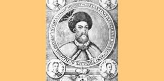 Constantin Brâncoveanu 330 de ani