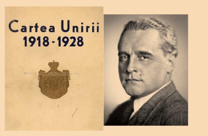 Daniela Șontică Cezar Petrescu Cartea Unirii memor leviathan.ro