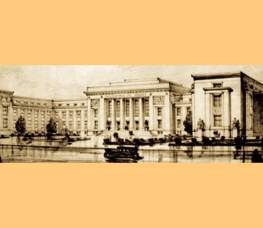Facultatea de Drept din București