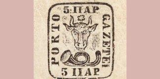 Timbru Cap de Bour 5 parale, 1858, piesă rară de colecţie filatelică. Sursa: Artmark