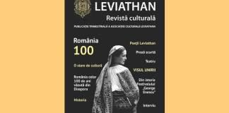 revista culturala leviathan nr 1_2018
