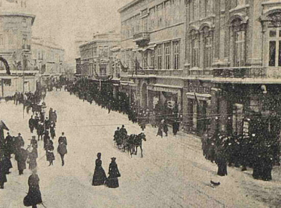 Calea Victoriei iarna – Colecția Stahl. Sursa: Turist în București