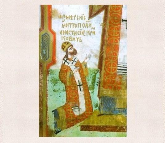 Anastasie Crimca, Autoportret într-un Liturghier din 1610