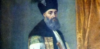 Grigore al II-lea Ghica