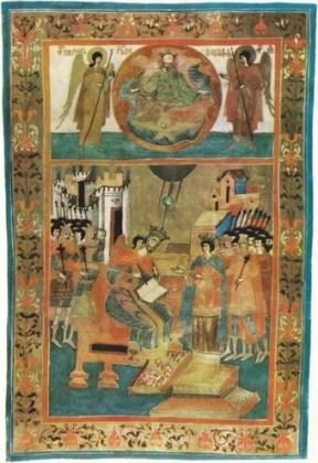 Miniaturi de Anastasie Crimca din manuscrise aflate în Muzeul Mănăstirii Dragomirna – Psaltirea