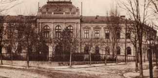 Palatul administrativ din Bucureșt la sfârșitul secolului al XIX-lea