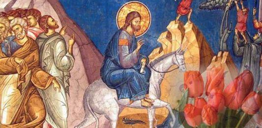 sarbatoarea-floriilor-intrarea-domnului-in-ierusalim