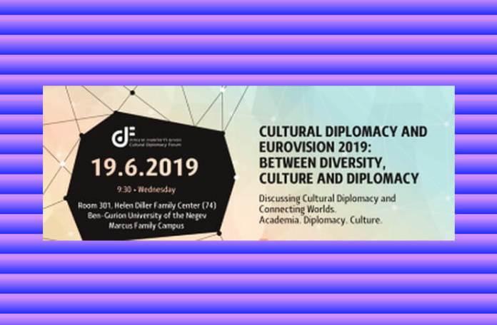 cultural diplomacy eurovision