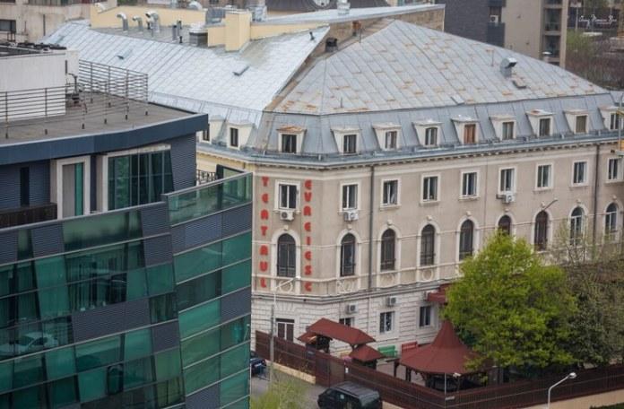 Teatrul Evreiesc de Stat din București