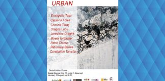 expo urban uap