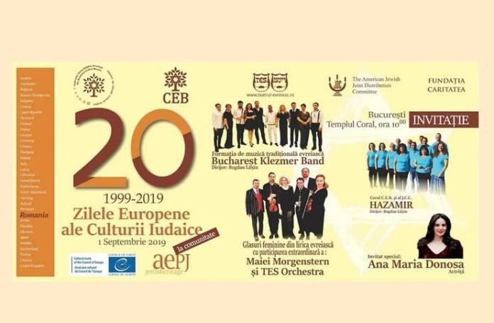 zilele culturii iudaice 2019