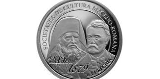 140 de ani societatea de cultura macedo-română