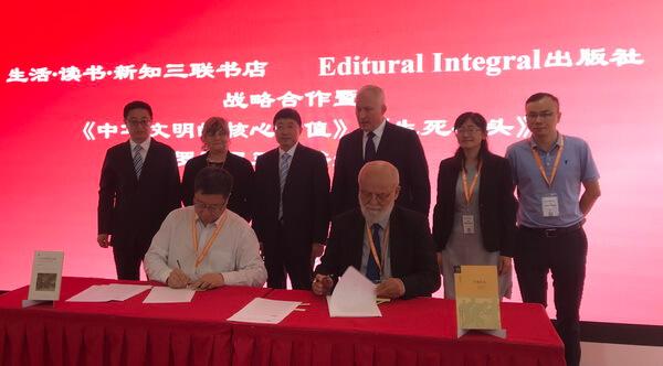 Editura Integral in China