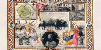 Carte poștală din 1918 – 1919 care ilustrează unirea tuturor românilor într-un singur stat. Sursa Wikipedia