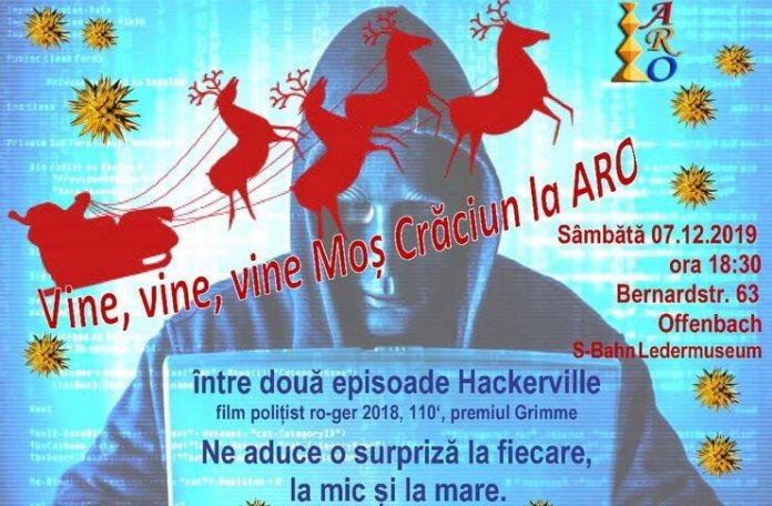 hackerville film
