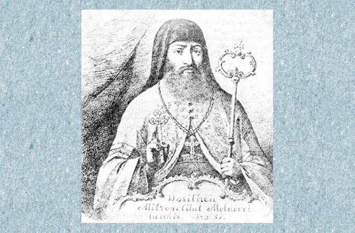 Mitropolitul Dosoftei