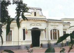 """Muzeul Memorial """"Paul Constantinescu"""", Ploieşti"""