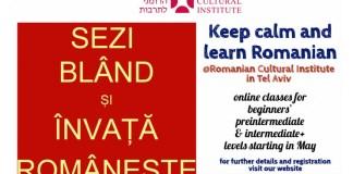 cursuri limba romana icr tel aviv