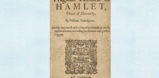 Hamlet in romania