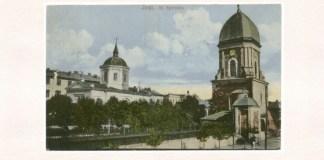 Sursa foto: Curierul de Iași