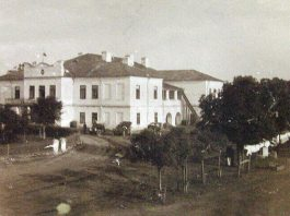 Fotografie de epocă a conacului din Ceplenița (1) (1)