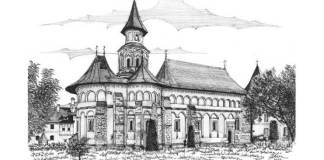 Bogdan Calciu, Biserica Mănăstirii Putna, 2014