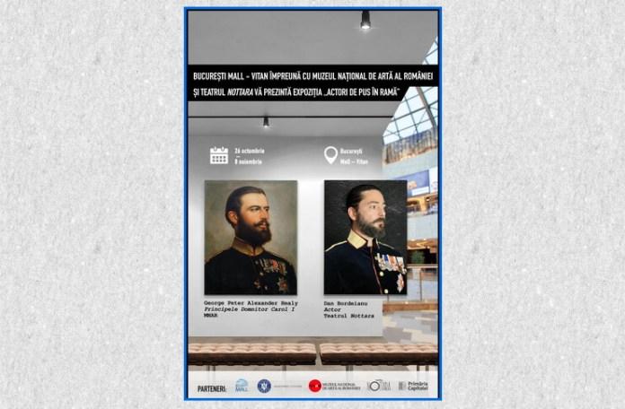 Afis Actori de pus in rama la Bucuresti Mall 2