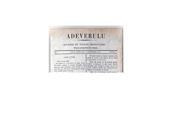 Adevarul_15-December-1871 (1)