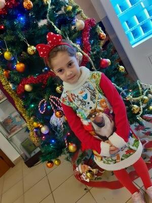 Maria Dan, 5 ani