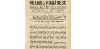 neamul romanesc literar