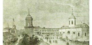 """Spitalul """"Sfântul Spiridon"""". Desen de I. Rey, din """"Album de douze vues de la ville de Iassys"""", 1845"""