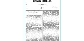romania literara v alecsandri
