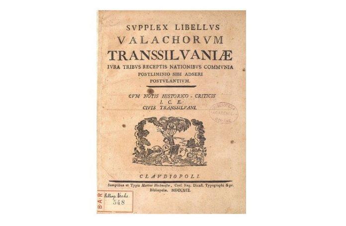 Supplex_Libellus_Valachorum_Transsilvaniae,_Cluj,_1791